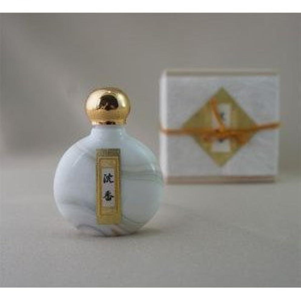 反抗スラッシュジェスチャー液体香木perfume (沈香)