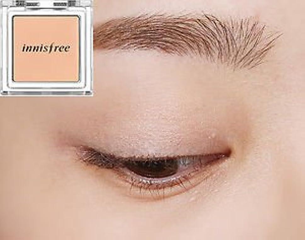確率についてヒステリック[イニスフリー] innisfree [マイ パレット マイ アイシャドウ (マット) 40カラー] MY PALETTE My Eyeshadow (Matte) 40 Shades [海外直送品] (#Eye Primer)