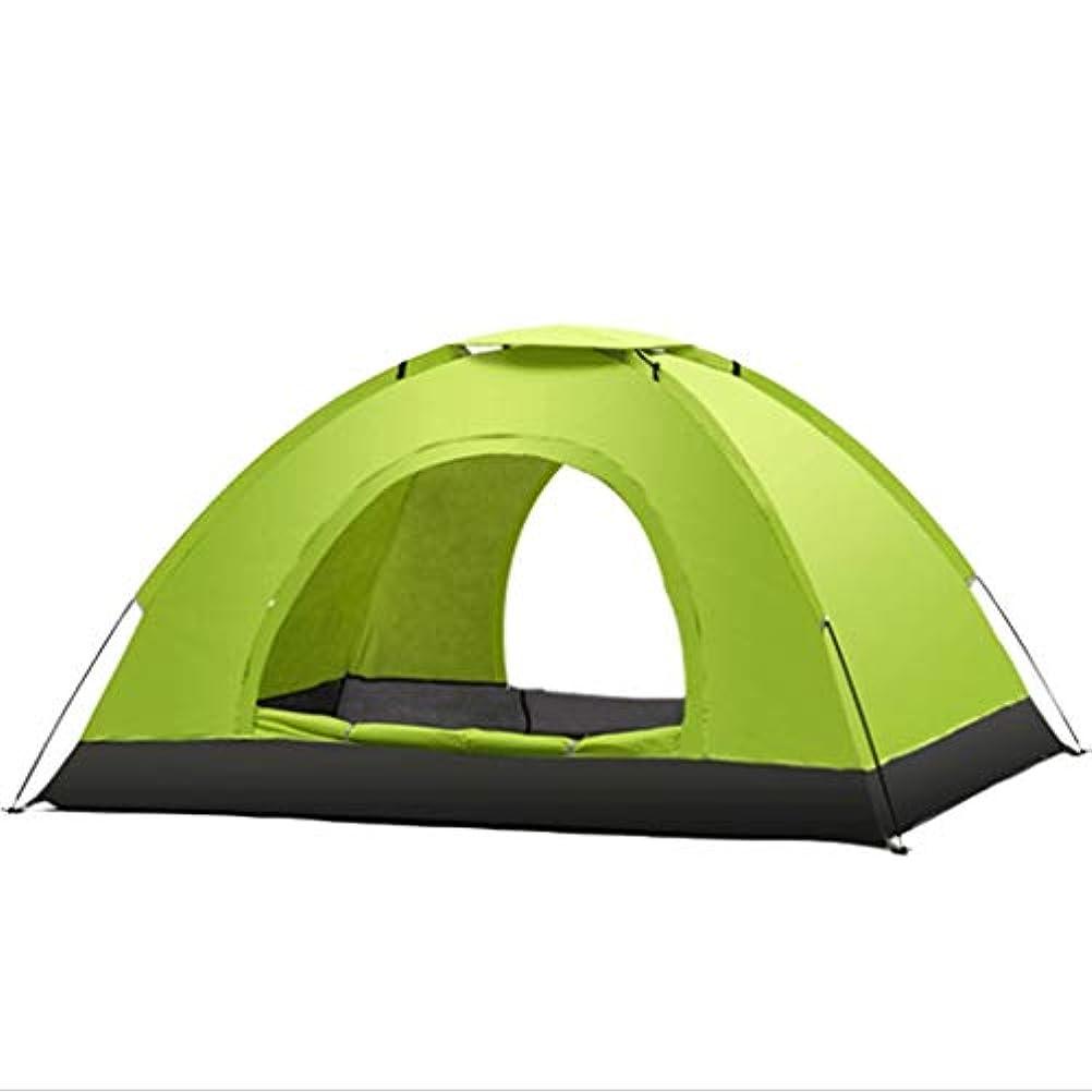慣性肺悲劇CGH キャンプバッグテント防水3人1ドア3シーズン軽量ドームテント付きポータブルバッグ (色 : B1)