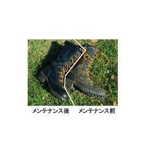 究極のレザーケアオイル【マスタングペースト】100ml 専用スポンジ付