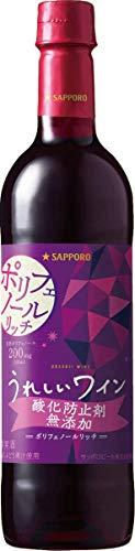 ポリフェノールたっぷり酸化防止剤無添加赤ワイン/ポレール 720ML 1本