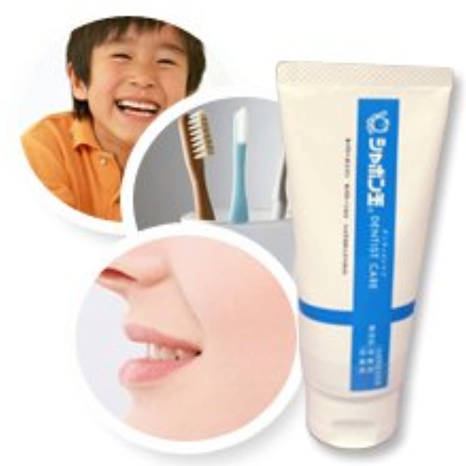 アイスクリーム勧告腹痛歯科医が開発した歯周病や口臭?虫歯が気になる方へ【歯磨き粉】【シャボン玉デンティストケア】
