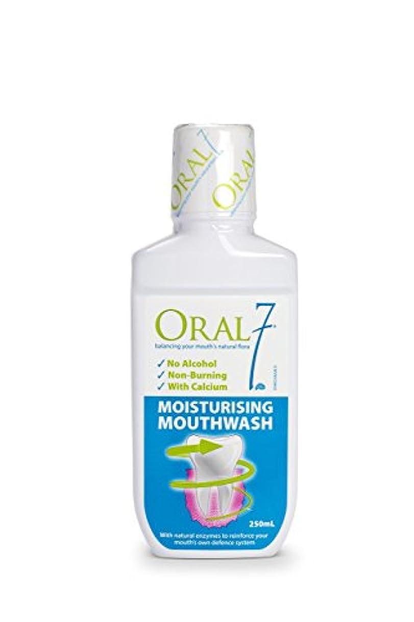 オーラル7 モイスチャライジング マウスウォッシュ 250ml 4種の天然酵素配合!お口の乾燥対策に 口腔内保湿 口臭予防 ノンアルコール 口腔ケア