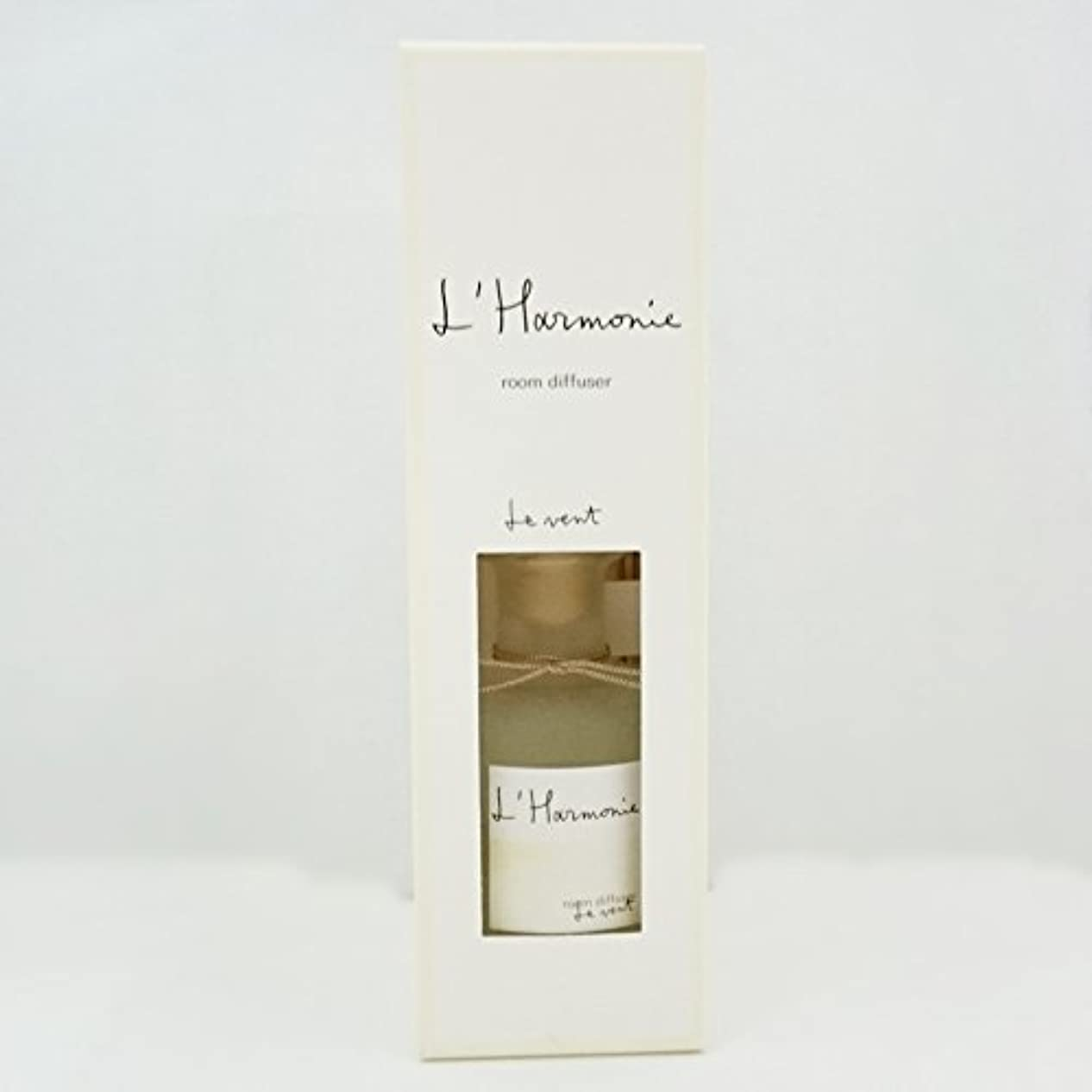 謙虚説明豊かなLothantique(ロタンティック) L' Harmonie(アルモニ) ルームディフューザー 200ml 「Le vent(ヴァン)」 4994228024640