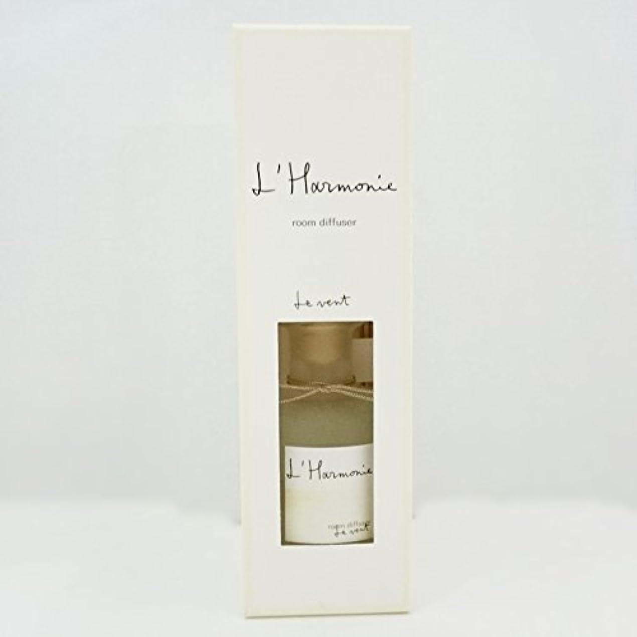 密輸キャンバス殺しますLothantique(ロタンティック) L' Harmonie(アルモニ) ルームディフューザー 200ml 「Le vent(ヴァン)」 4994228024640