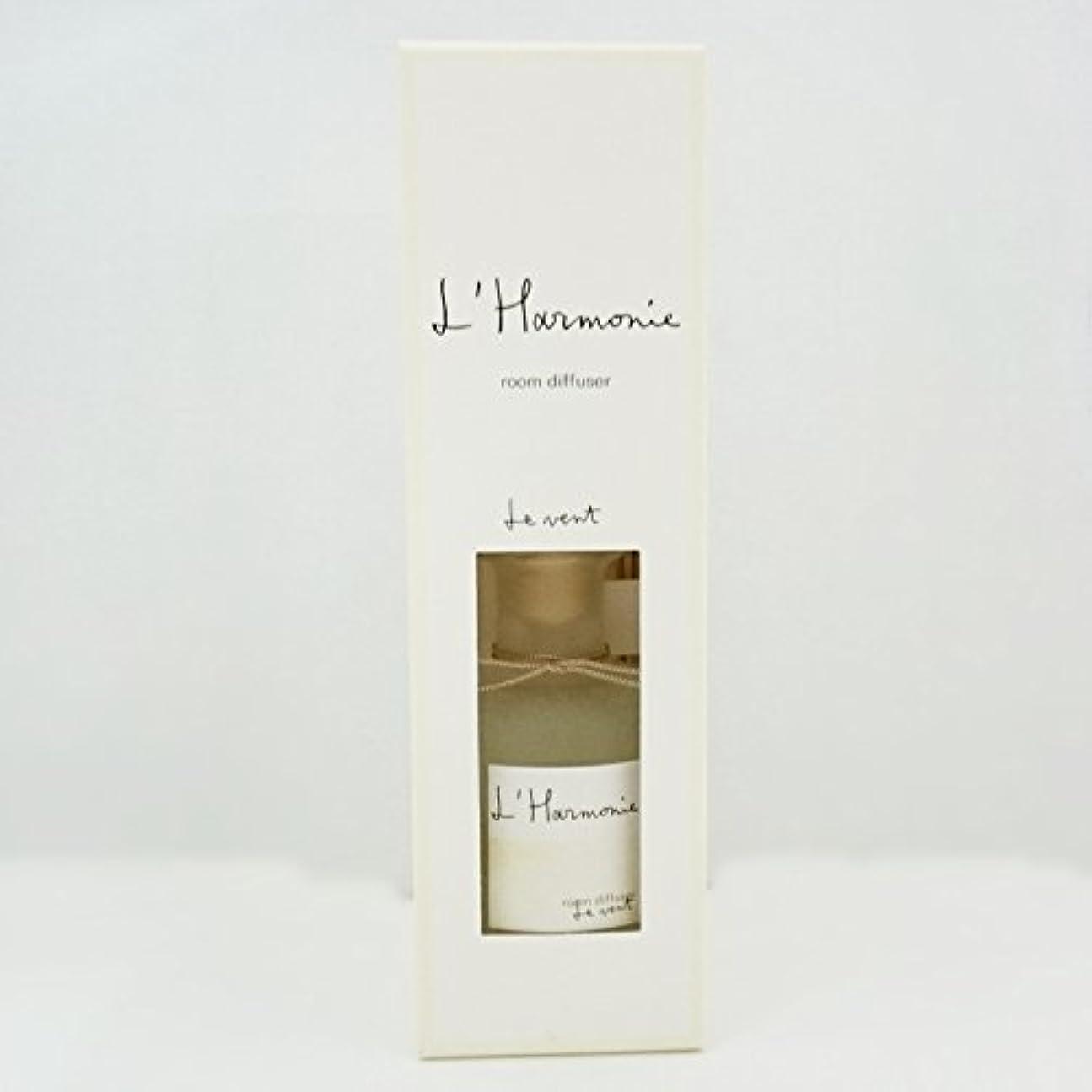 ネット状ぶどうLothantique(ロタンティック) L' Harmonie(アルモニ) ルームディフューザー 200ml 「Le vent(ヴァン)」 4994228024640