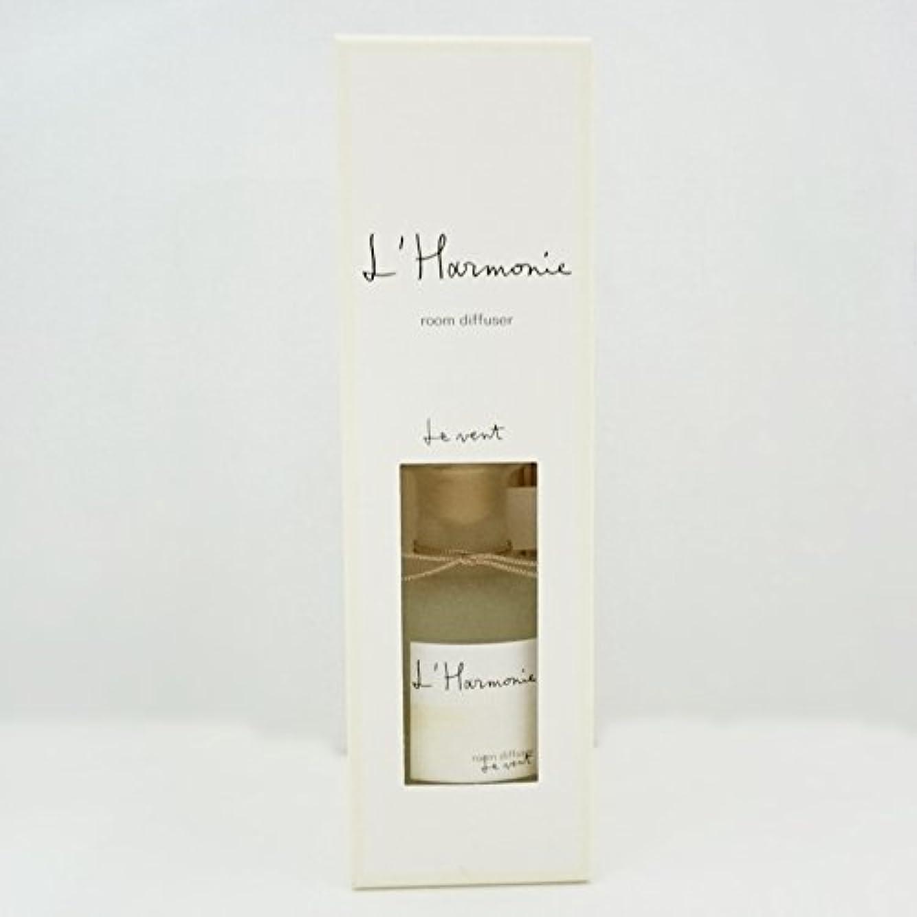 欠乏セーター新年Lothantique(ロタンティック) L' Harmonie(アルモニ) ルームディフューザー 200ml 「Le vent(ヴァン)」 4994228024640