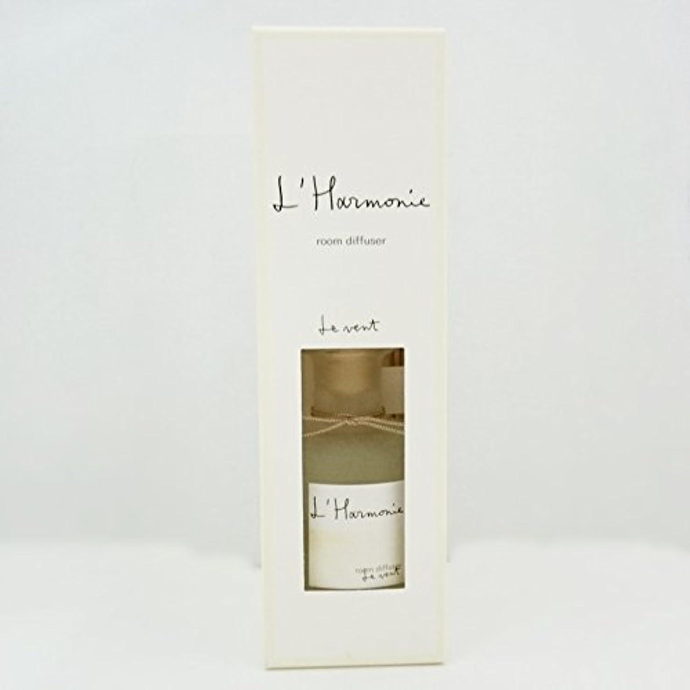 起きて抽象化吐き出すLothantique(ロタンティック) L' Harmonie(アルモニ) ルームディフューザー 200ml 「Le vent(ヴァン)」 4994228024640