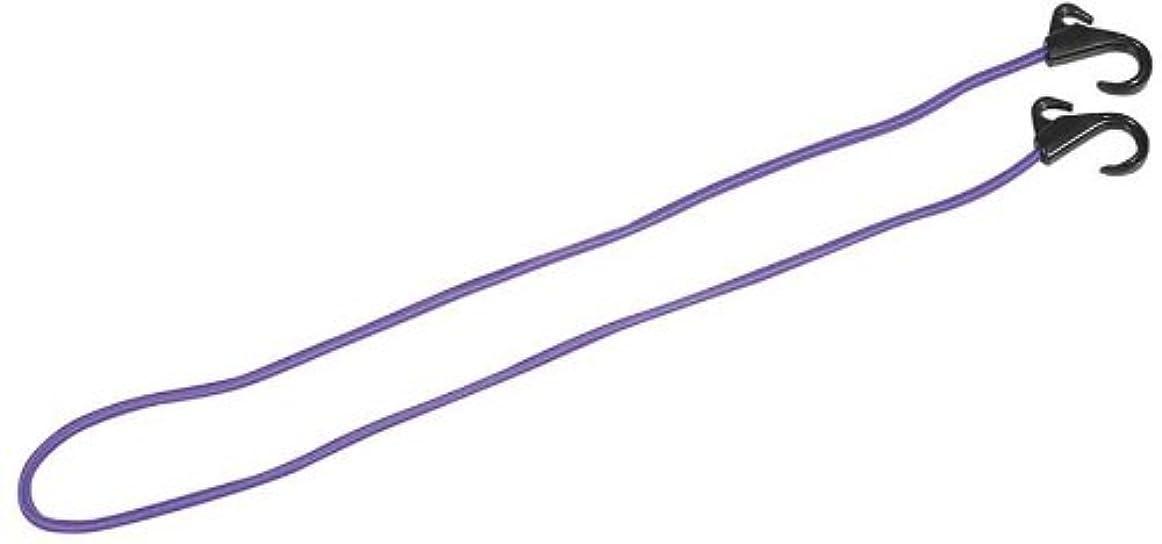 可塑性削除する動揺させるキャプテンスタッグ(CAPTAIN STAG) アウトドア用品 キャリー用フック付コード 120cm パープルM-1706