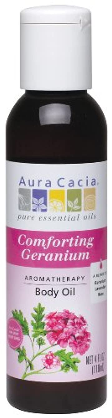 Aura Cacia Aromatherapy Massage Oil Heart Song 120 ml (並行輸入品)