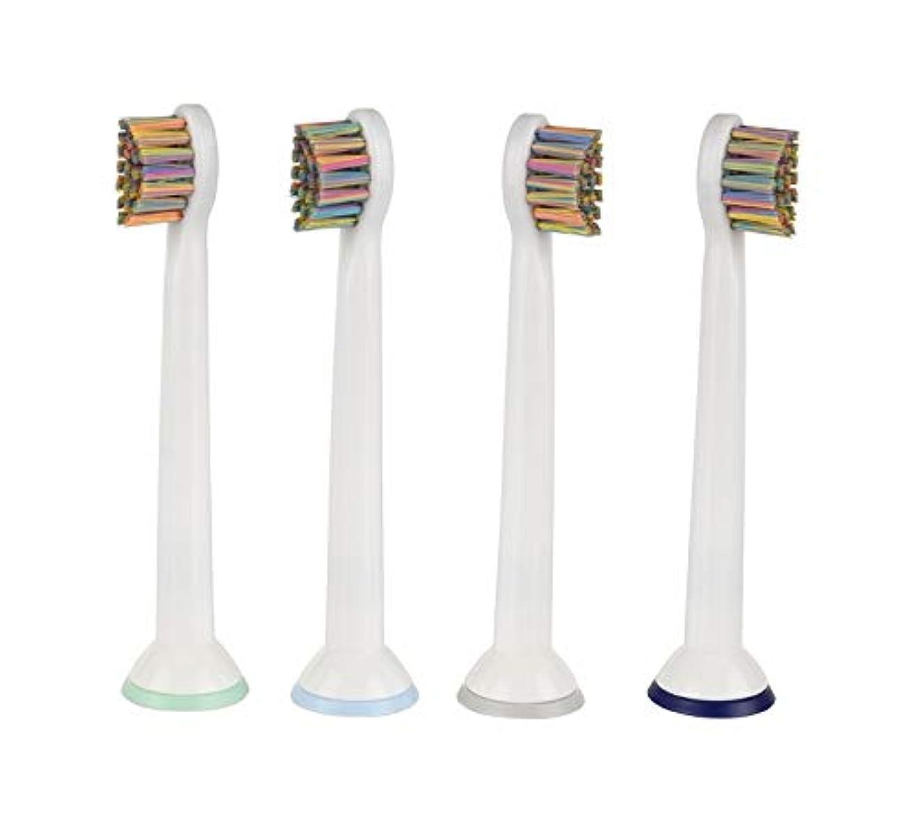 司令官支給熱心互換 自動除菌型フィリップス ソニッケアー 電動歯ブラシ 替えブラシ ミニヘッド カラーリング付き 4本入り 全機種対応(eシリーズを除く)