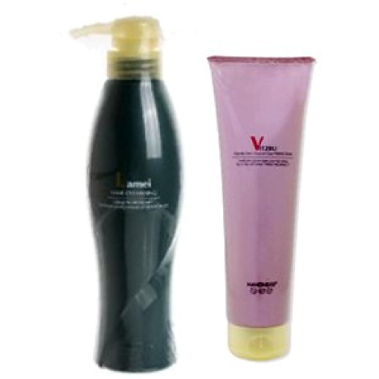 洗剤パースブラックボロウダニハホニコ ラメイヘアクレンジング 400mL & ビッツル 280g セット [Shampoo-land限定]