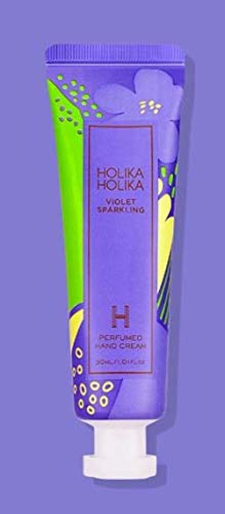 交流する現在取り出すHolika Holika Perfumed Hand Cream (#VIOLET SPARKLING) ホリカホリカ パフュームド ハンド クリーム [並行輸入品]