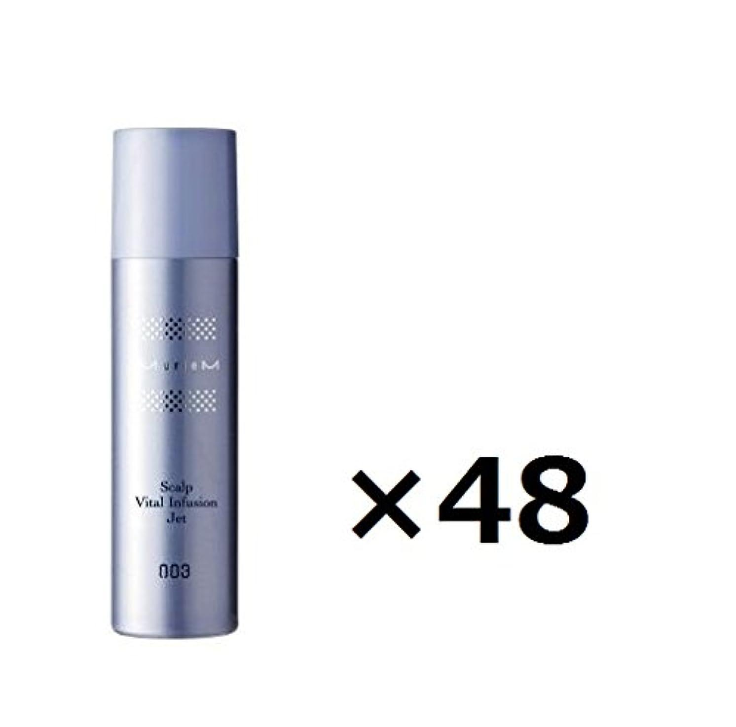 【48本セット】ナンバースリー ミュリアム 薬用スカルプバイタル インフュージョンジェット 160g