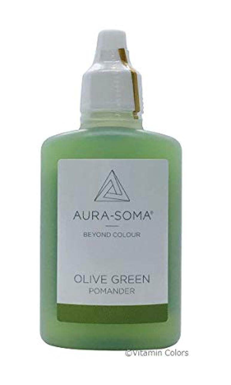 ハブ核素晴らしい良い多くのオーラソーマ ポマンダー オリーブグリーン/25ml Aurasoma