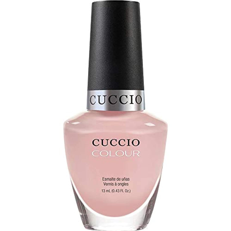 ペルソナモーション受取人Cuccio Colour Gloss Lacquer - On Sail - 0.43oz / 13ml