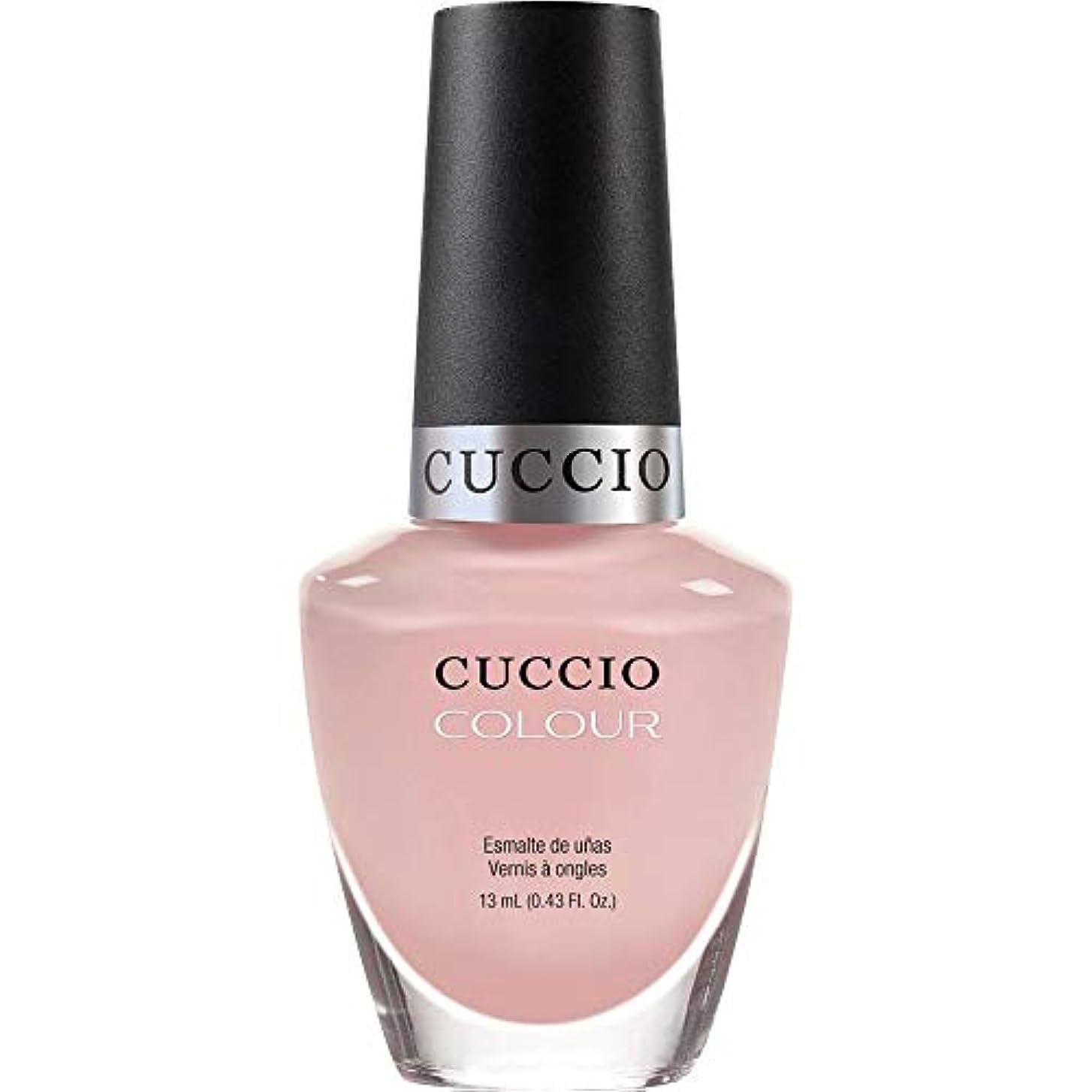 行き当たりばったり満員米国Cuccio Colour Gloss Lacquer - On Sail - 0.43oz / 13ml