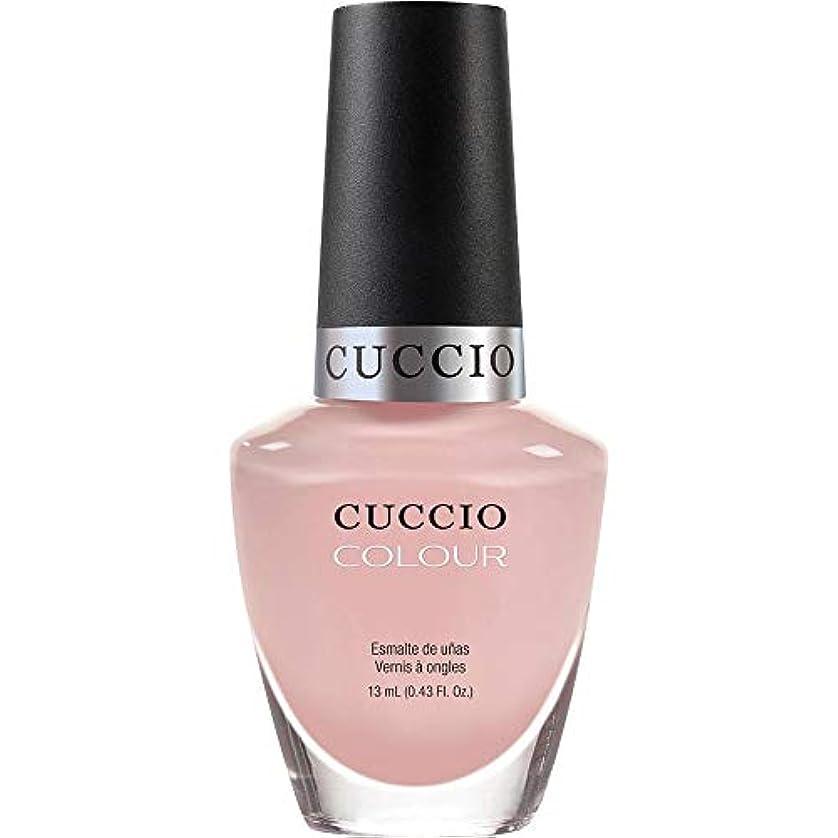 振幅辛な彫刻家Cuccio Colour Gloss Lacquer - On Sail - 0.43oz / 13ml