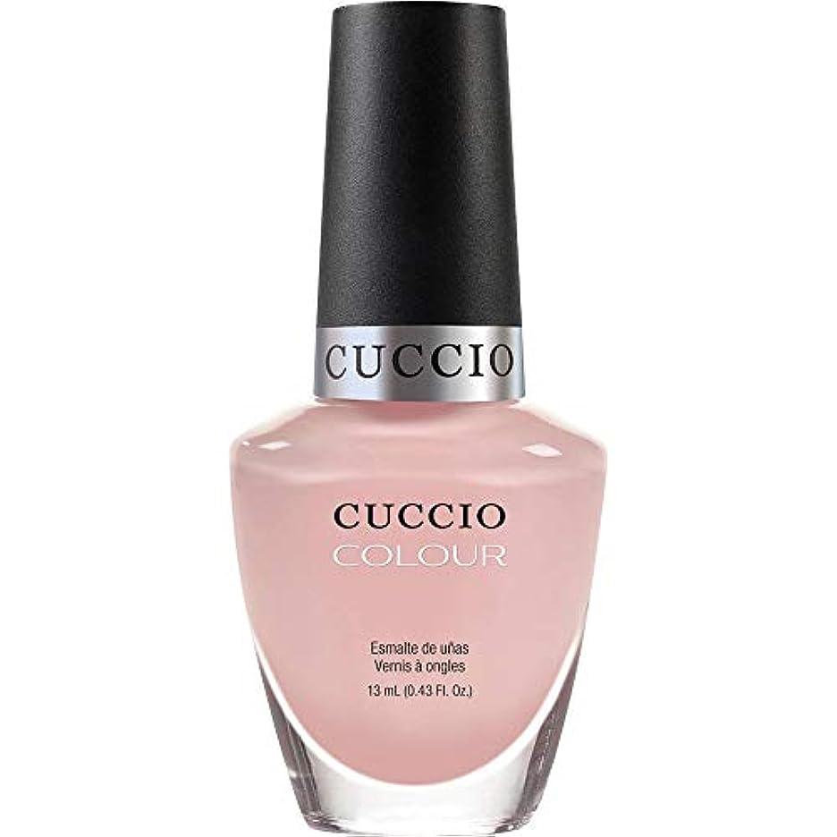 増幅する生物学説教Cuccio Colour Gloss Lacquer - On Sail - 0.43oz / 13ml