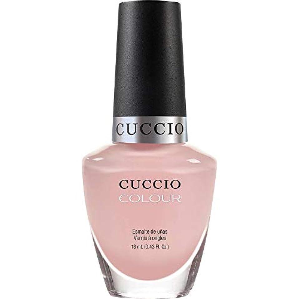 ゼリーステレオ期待Cuccio Colour Gloss Lacquer - On Sail - 0.43oz / 13ml