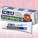 【第2類医薬品】アンナザルベ・エース 18g ×5