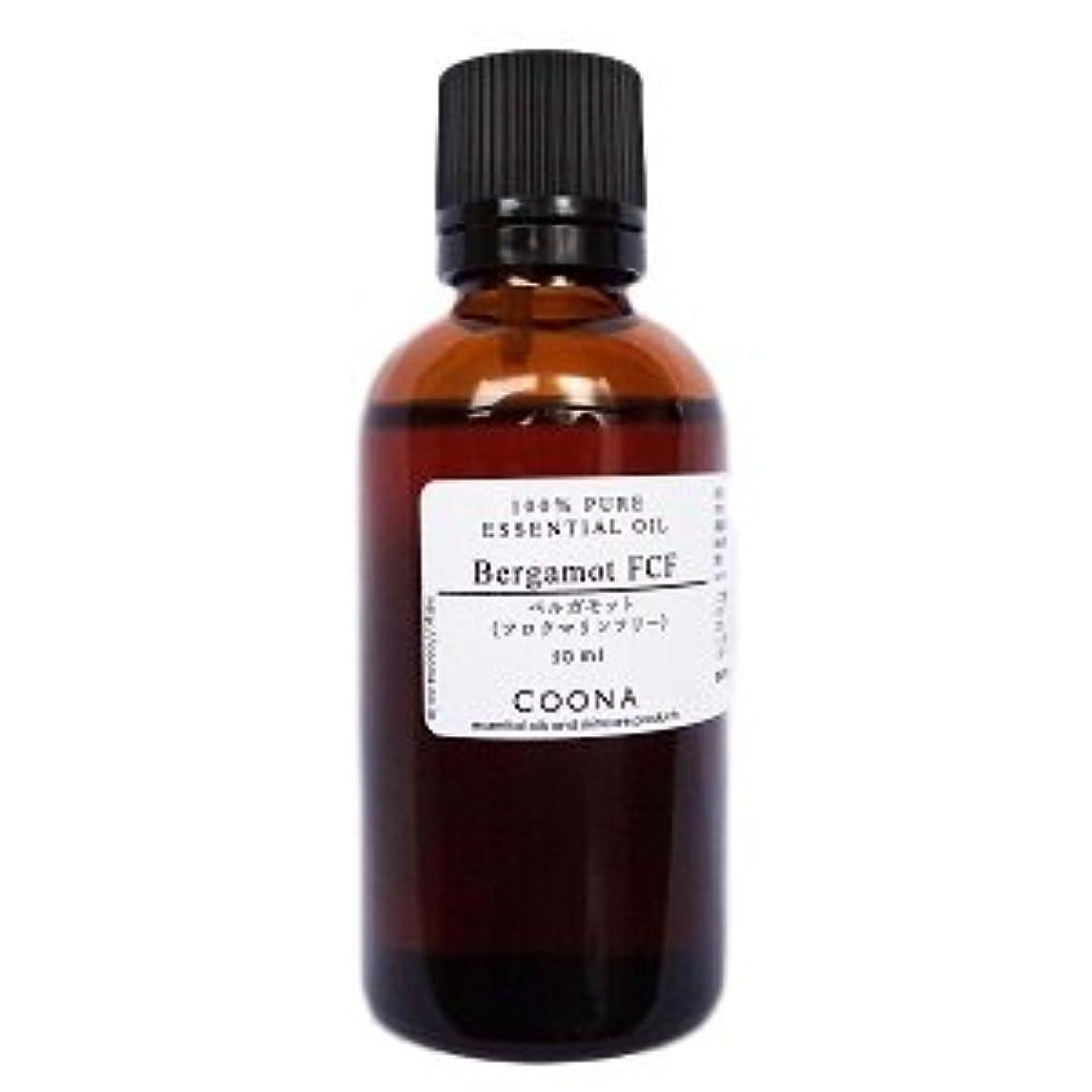 前提条件パラシュート帳面ベルガモット FCF 50 ml (COONA エッセンシャルオイル アロマオイル 100% 天然植物精油)