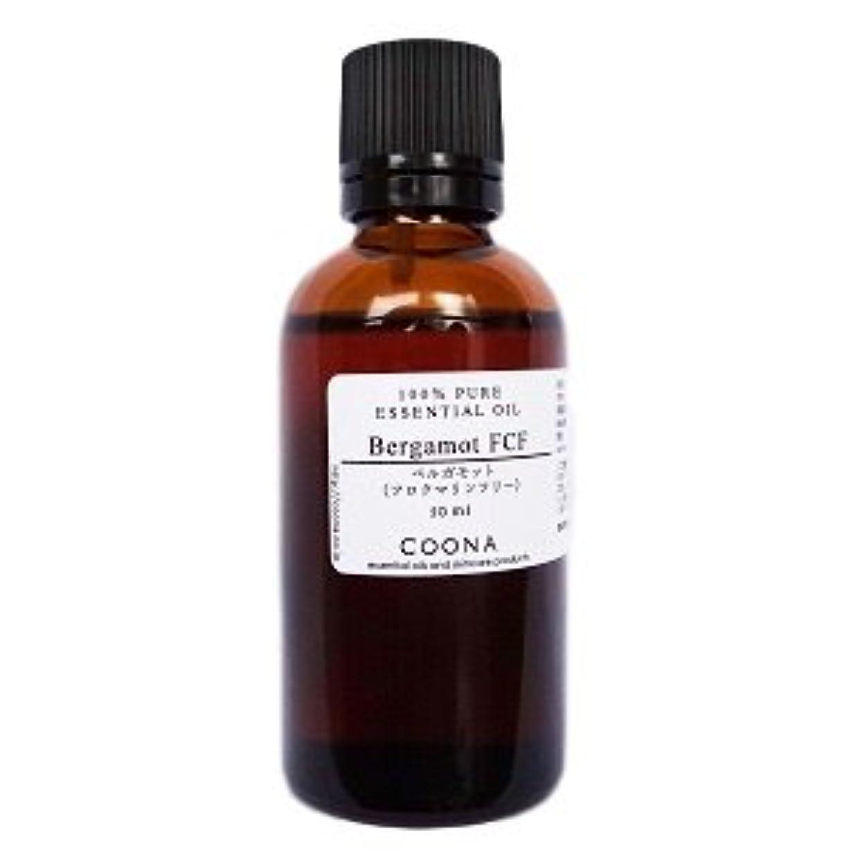 ガロンサリー退却ベルガモット FCF 50 ml (COONA エッセンシャルオイル アロマオイル 100% 天然植物精油)