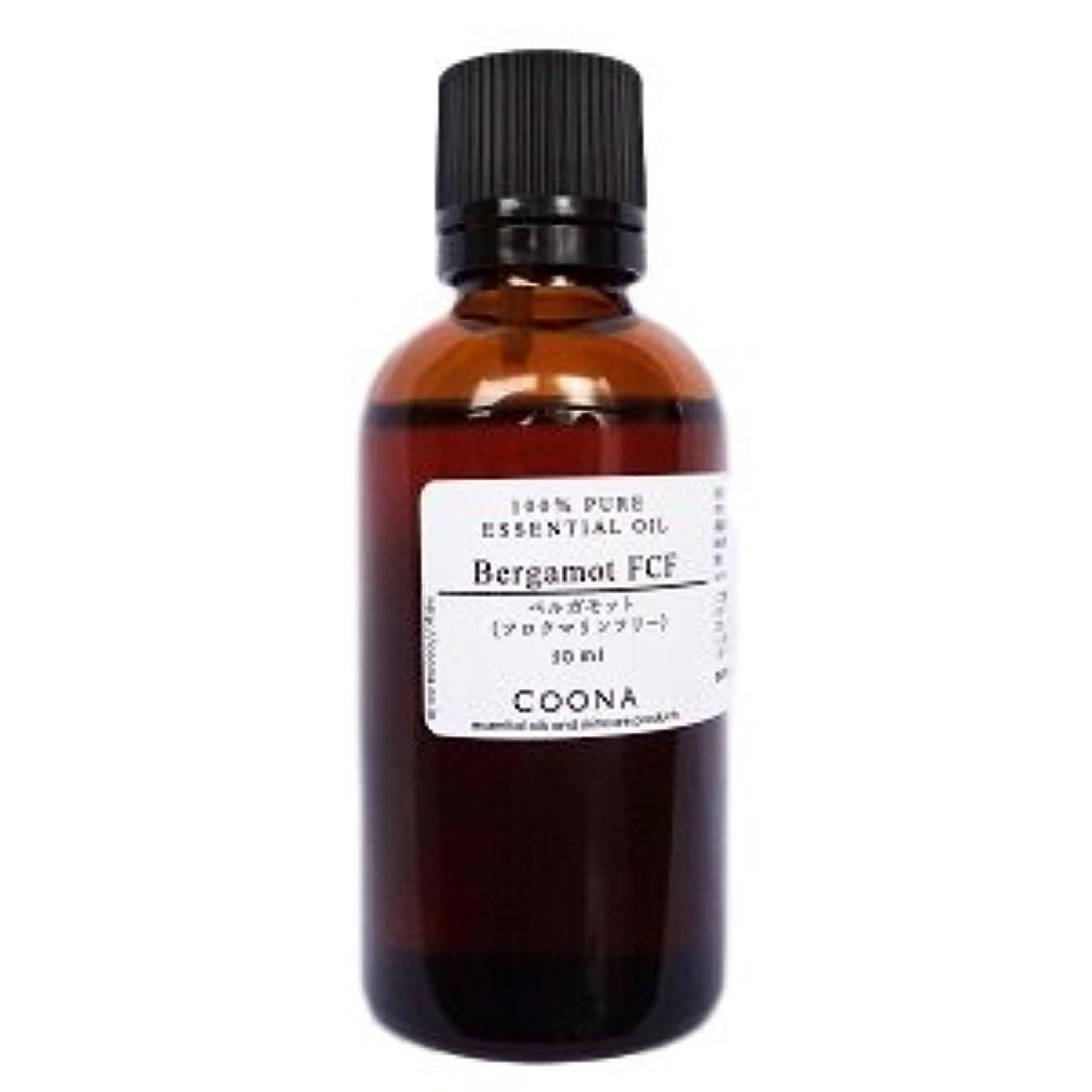 悪化するペルメル借りるベルガモット FCF 50 ml (COONA エッセンシャルオイル アロマオイル 100% 天然植物精油)