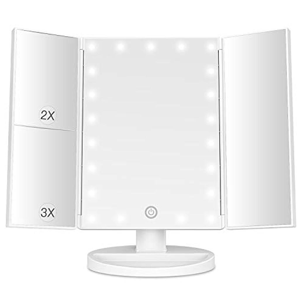 刺激するペストリー受信BESTOPE ライト2倍/ 3倍 倍率21とメイクバニティミラー タッチスクリーン180°調整可能な回転デュアル電源ポータブル3つ折りミラーと照明付きミラーを主導しました ホワイトアップグレード