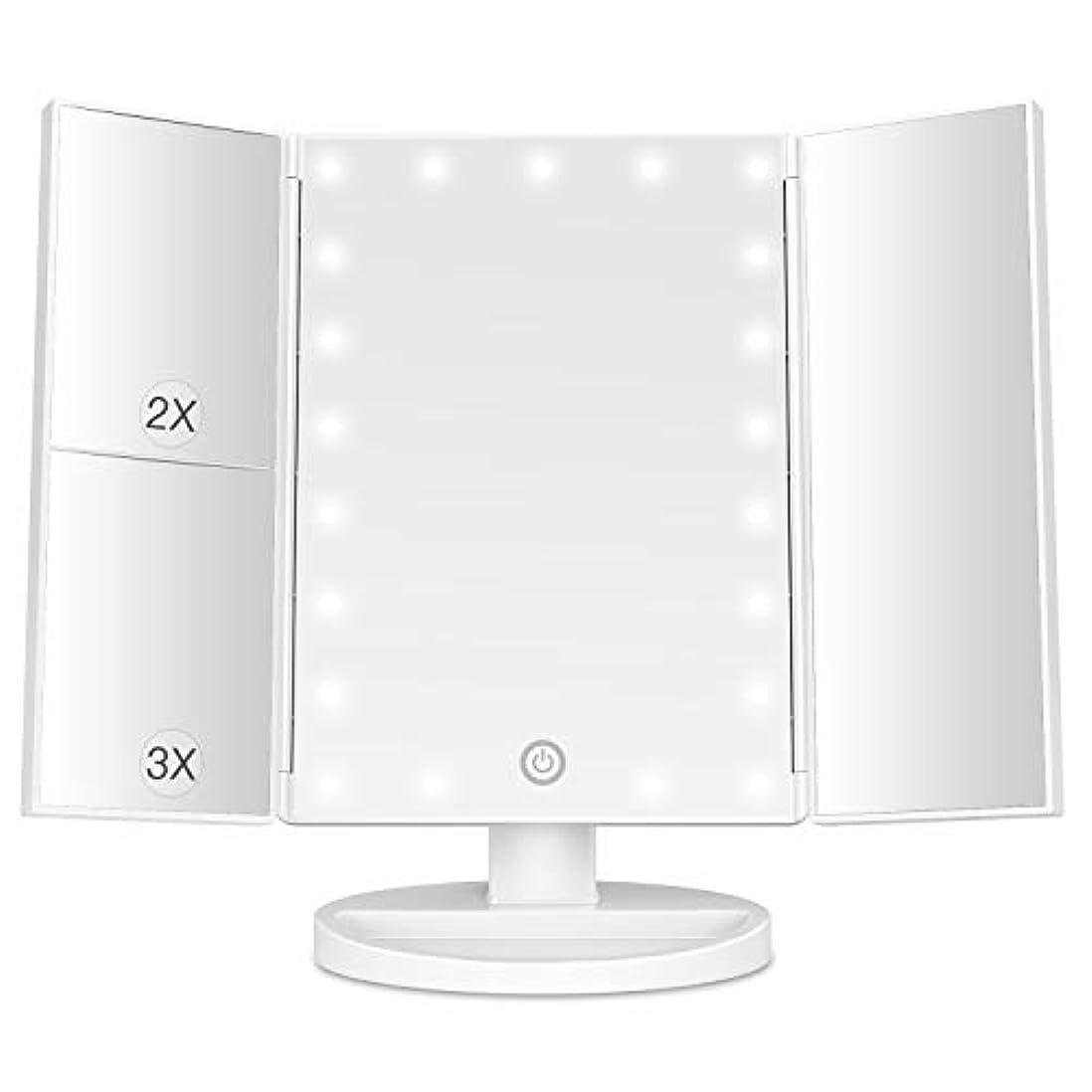 BESTOPE ライト2倍/ 3倍 倍率21とメイクバニティミラー タッチスクリーン180°調整可能な回転デュアル電源ポータブル3つ折りミラーと照明付きミラーを主導しました ホワイトアップグレード