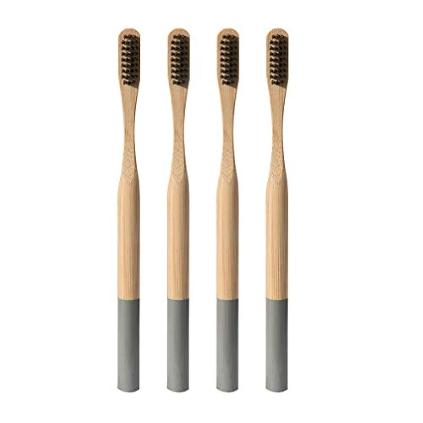 滝禁止するエージェントHEALLILY 天然竹炭歯ブラシ柔らかい毛生分解性手動歯ブラシ大人用4本(グレー)