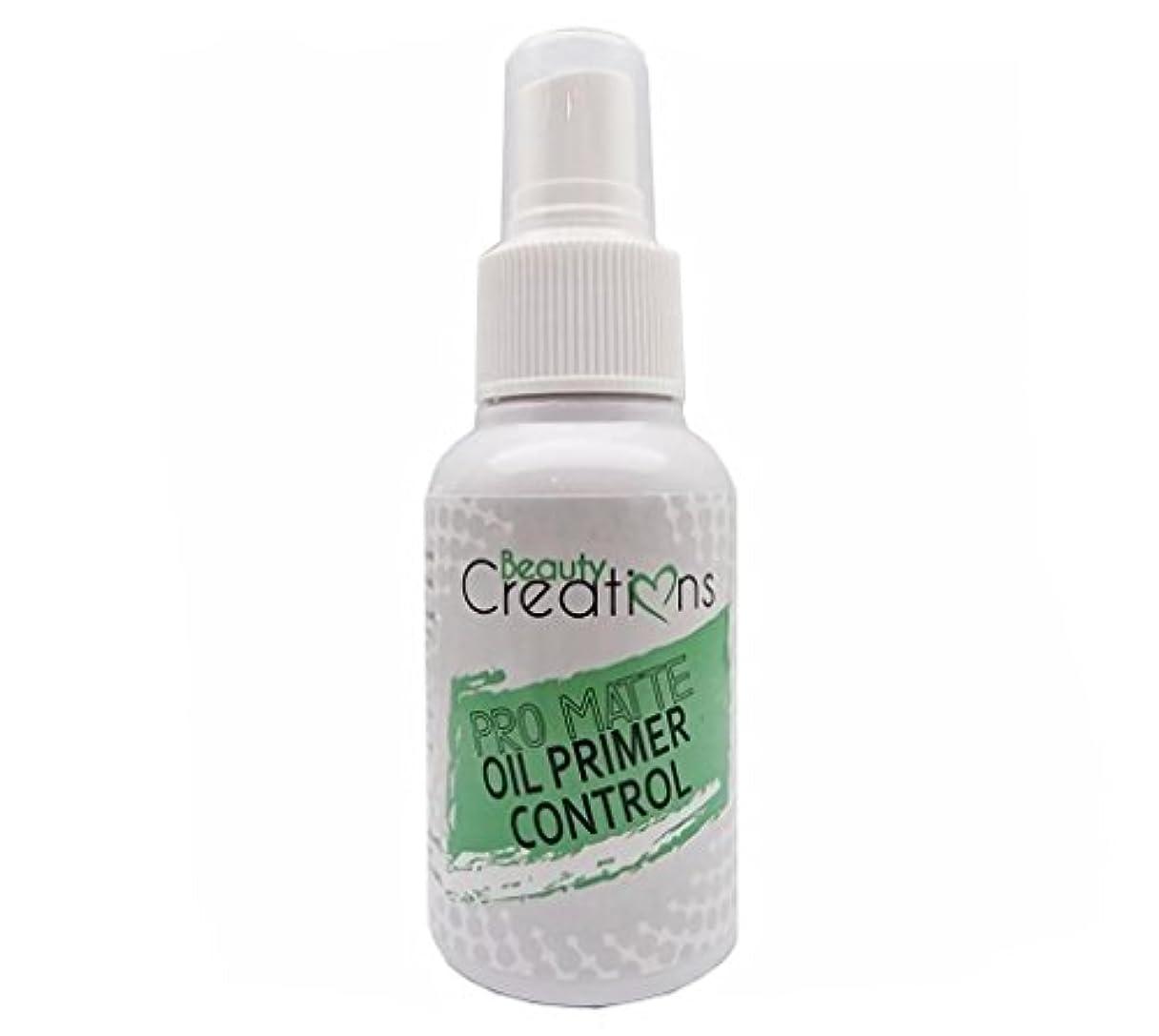 代名詞効率的に心理的BEAUTY CREATIONS Pro Matte Oil Primer Control Spray (並行輸入品)