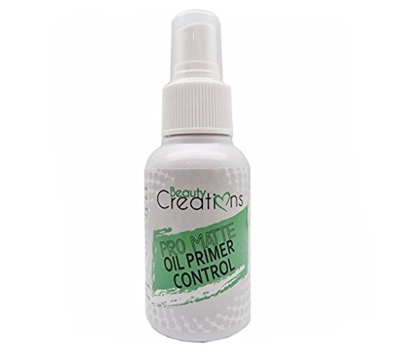 ささやき化学典型的なBEAUTY CREATIONS Pro Matte Oil Primer Control Spray (並行輸入品)