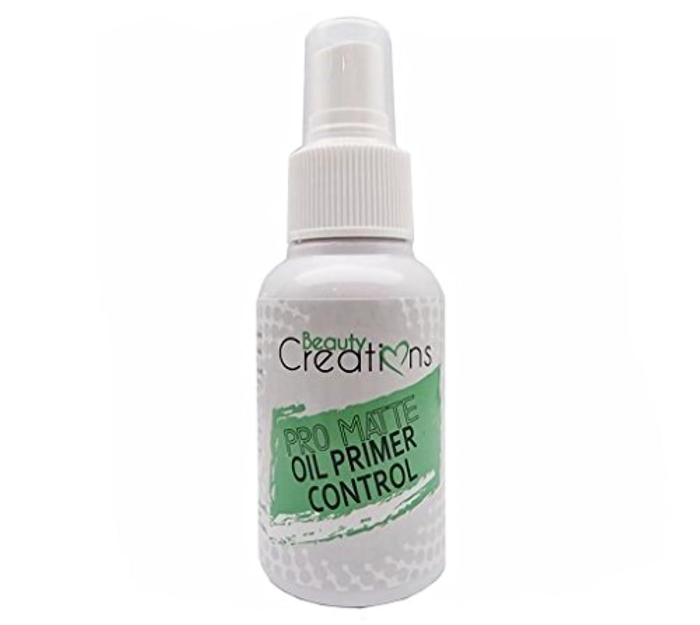 ブラシテンポ船酔いBEAUTY CREATIONS Pro Matte Oil Primer Control Spray (並行輸入品)