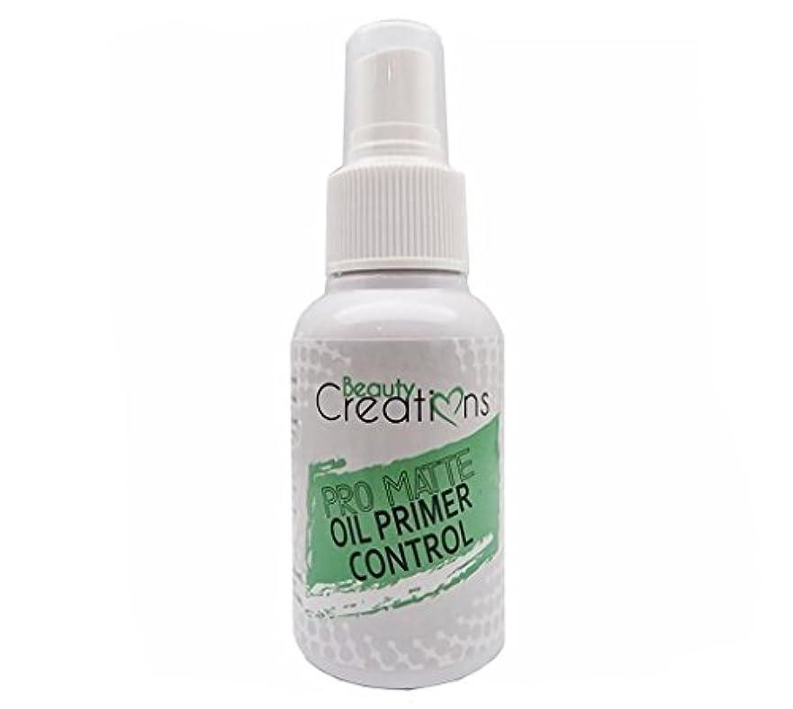 チャネルするだろう不一致BEAUTY CREATIONS Pro Matte Oil Primer Control Spray (並行輸入品)