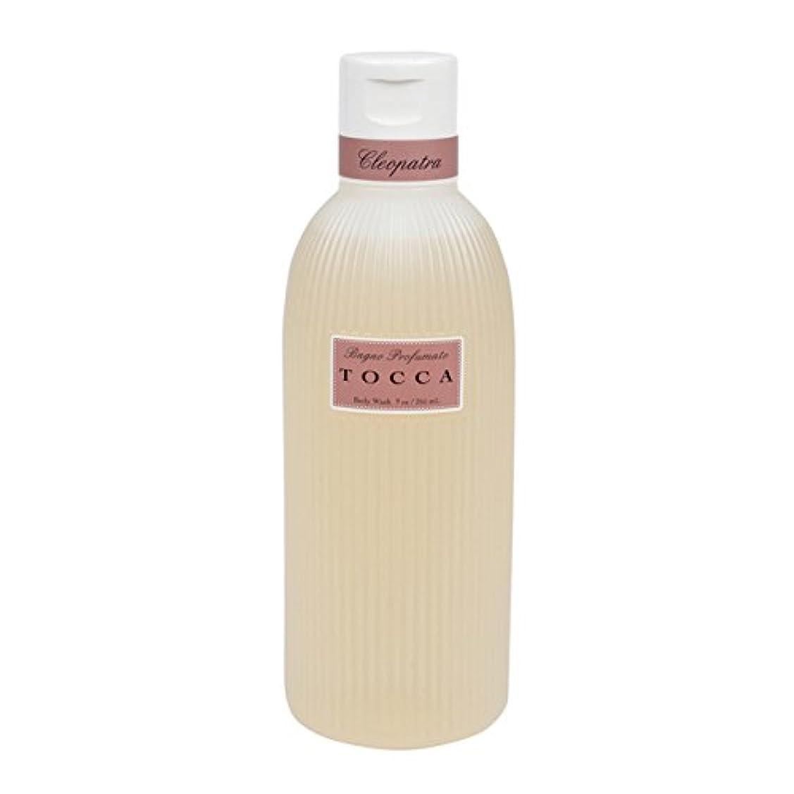 アーサーサスペンド手書きトッカ(TOCCA) ボディーケアウォッシュ クレオパトラの香り 266ml(全身用洗浄料 ボディーソープ グレープフルーツとキューカンバーのフレッシュでクリーンな香り)