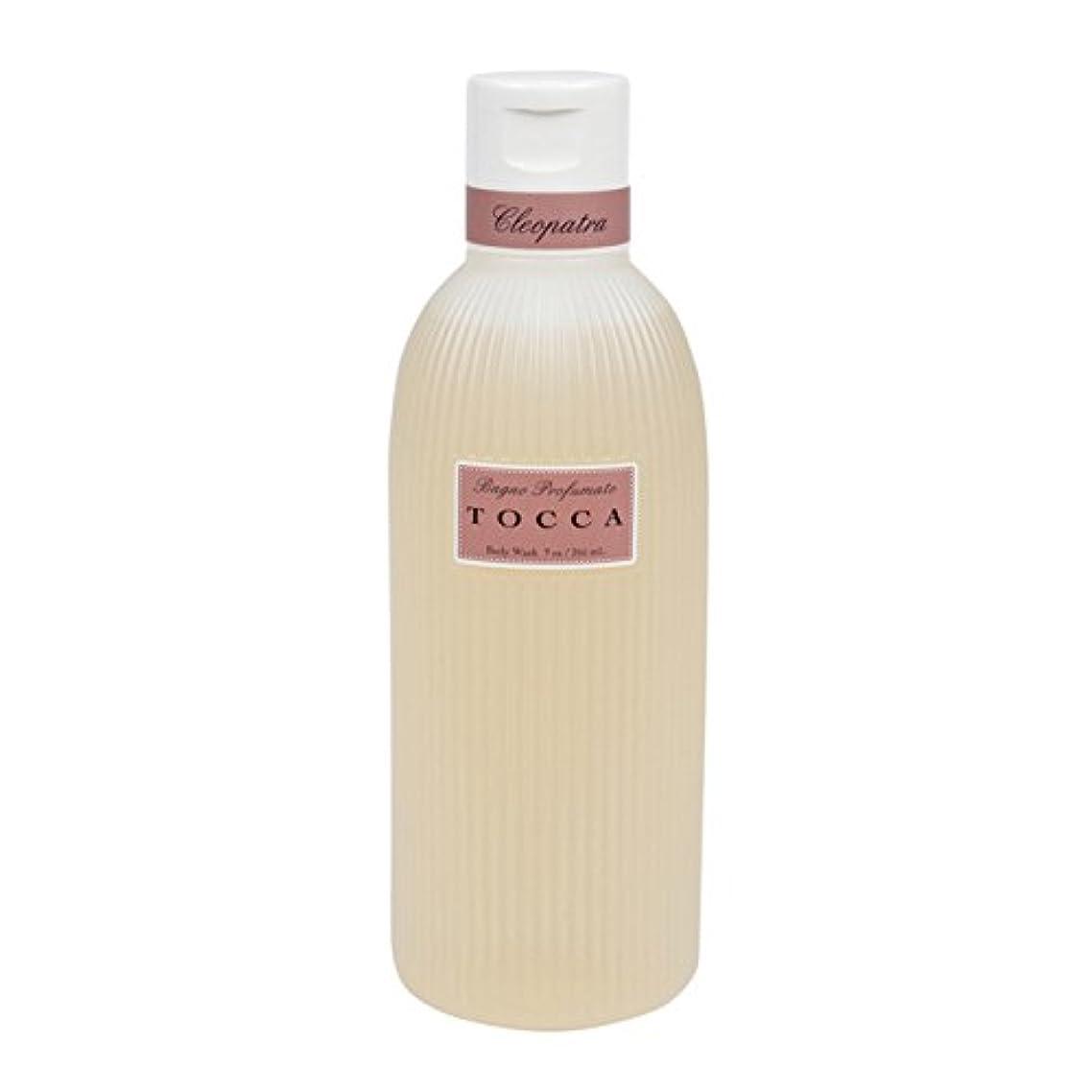 膿瘍ショートカットプラグトッカ(TOCCA) ボディーケアウォッシュ クレオパトラの香り 266ml(全身用洗浄料 ボディーソープ グレープフルーツとキューカンバーのフレッシュでクリーンな香り)