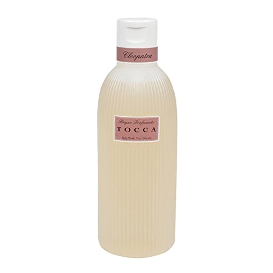 ミキサー説教するお別れトッカ(TOCCA) ボディーケアウォッシュ クレオパトラの香り 266ml(全身用洗浄料 ボディーソープ グレープフルーツとキューカンバーのフレッシュでクリーンな香り)