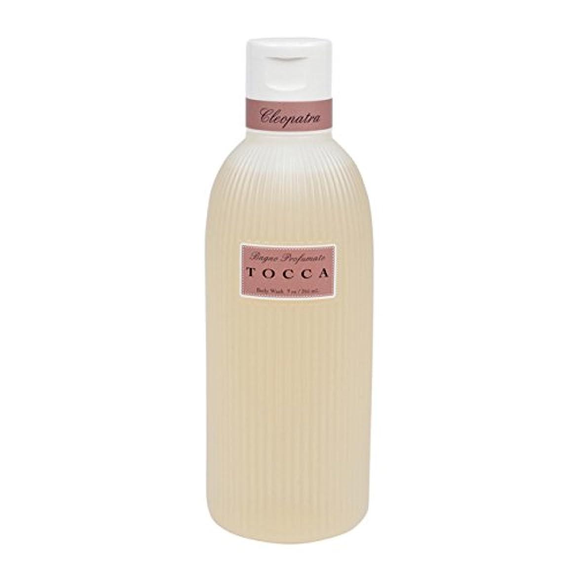 お金名誉ある始めるトッカ(TOCCA) ボディーケアウォッシュ クレオパトラの香り 266ml(全身用洗浄料 ボディーソープ グレープフルーツとキューカンバーのフレッシュでクリーンな香り)