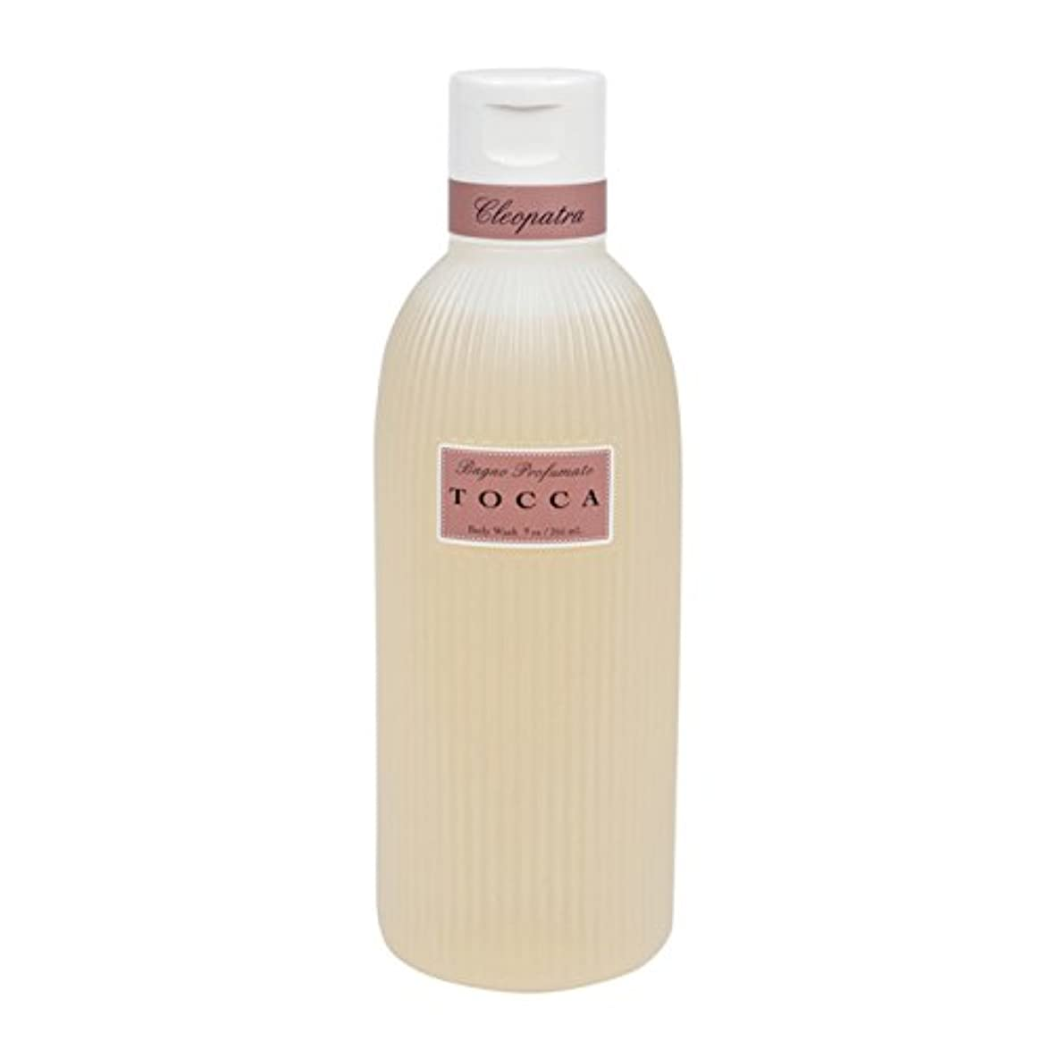 本物地雷原数学トッカ(TOCCA) ボディーケアウォッシュ クレオパトラの香り 266ml(全身用洗浄料 ボディーソープ グレープフルーツとキューカンバーのフレッシュでクリーンな香り)