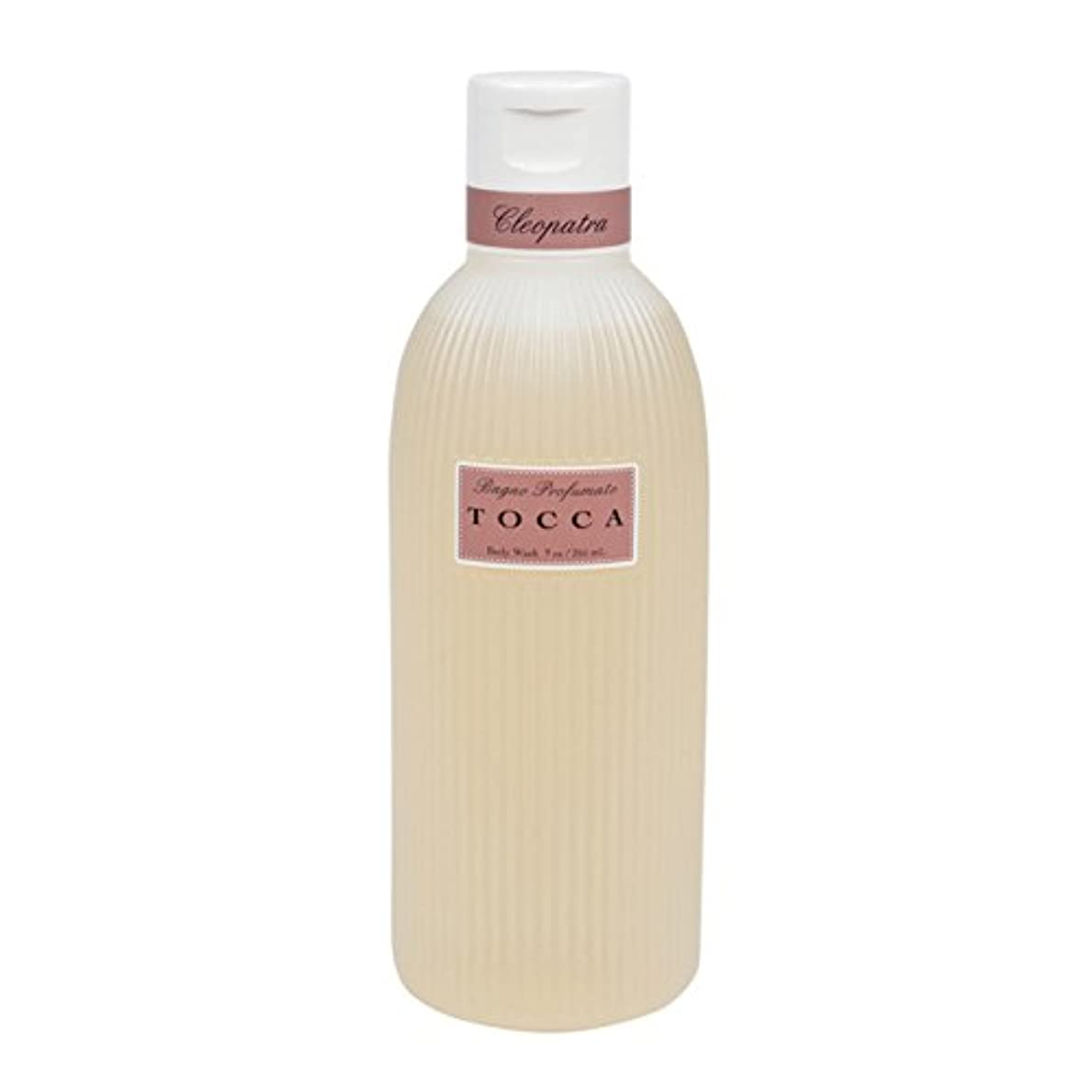 武器多分汚れるトッカ(TOCCA) ボディーケアウォッシュ クレオパトラの香り 266ml(全身用洗浄料 ボディーソープ グレープフルーツとキューカンバーのフレッシュでクリーンな香り)