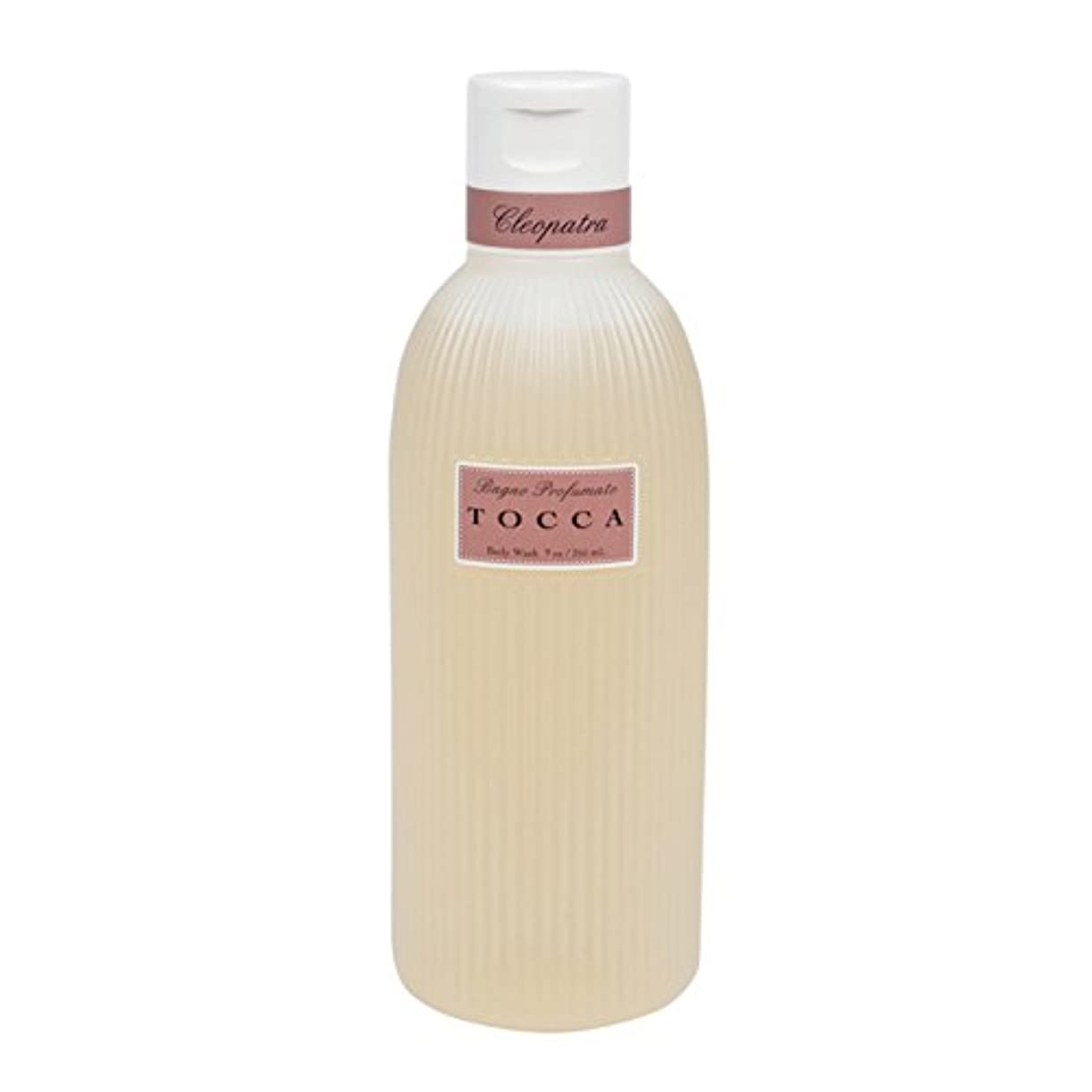 隙間流産邪魔するトッカ(TOCCA) ボディーケアウォッシュ クレオパトラの香り 266ml(全身用洗浄料 ボディーソープ グレープフルーツとキューカンバーのフレッシュでクリーンな香り)