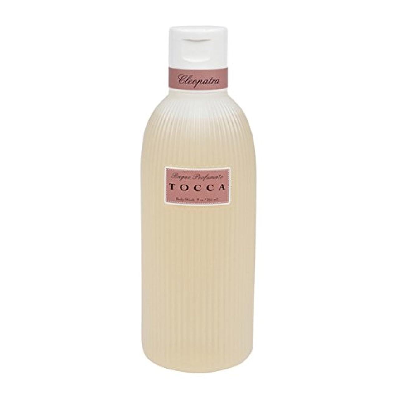 ささやき教育するマーティンルーサーキングジュニアトッカ(TOCCA) ボディーケアウォッシュ クレオパトラの香り 266ml(全身用洗浄料 ボディーソープ グレープフルーツとキューカンバーのフレッシュでクリーンな香り)