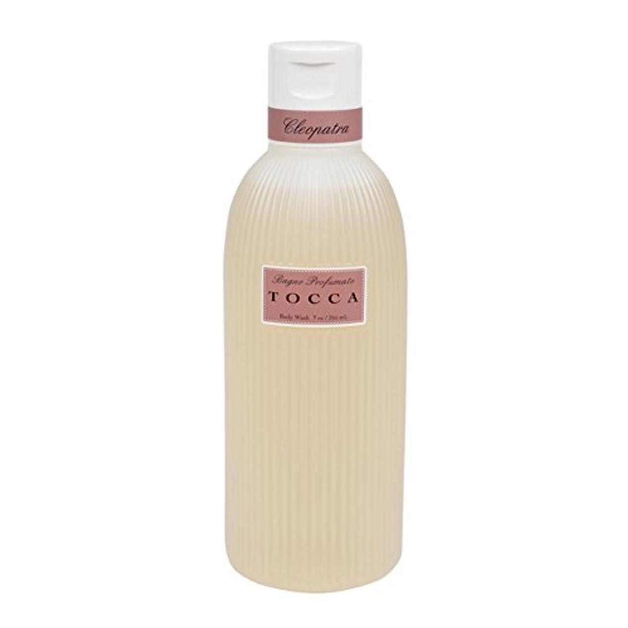 失望帽子ヒゲトッカ(TOCCA) ボディーケアウォッシュ クレオパトラの香り 266ml(全身用洗浄料 ボディーソープ グレープフルーツとキューカンバーのフレッシュでクリーンな香り)