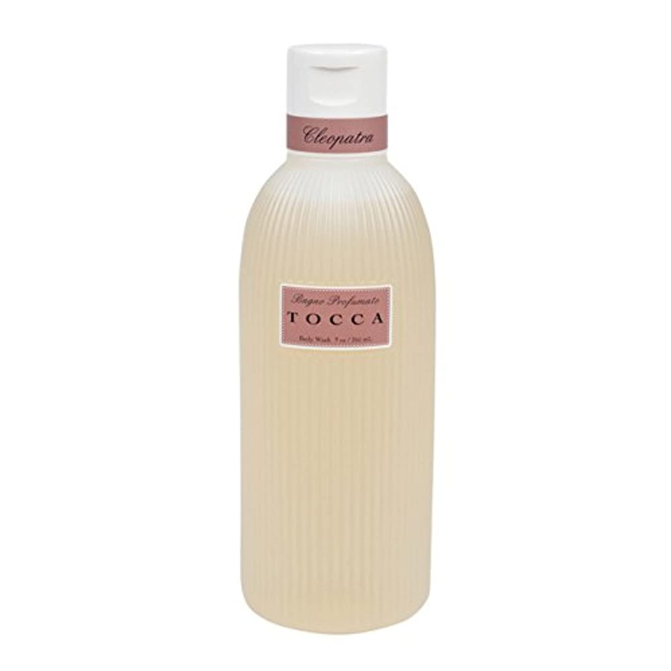 ガム創始者形トッカ(TOCCA) ボディーケアウォッシュ クレオパトラの香り 266ml(全身用洗浄料 ボディーソープ グレープフルーツとキューカンバーのフレッシュでクリーンな香り)