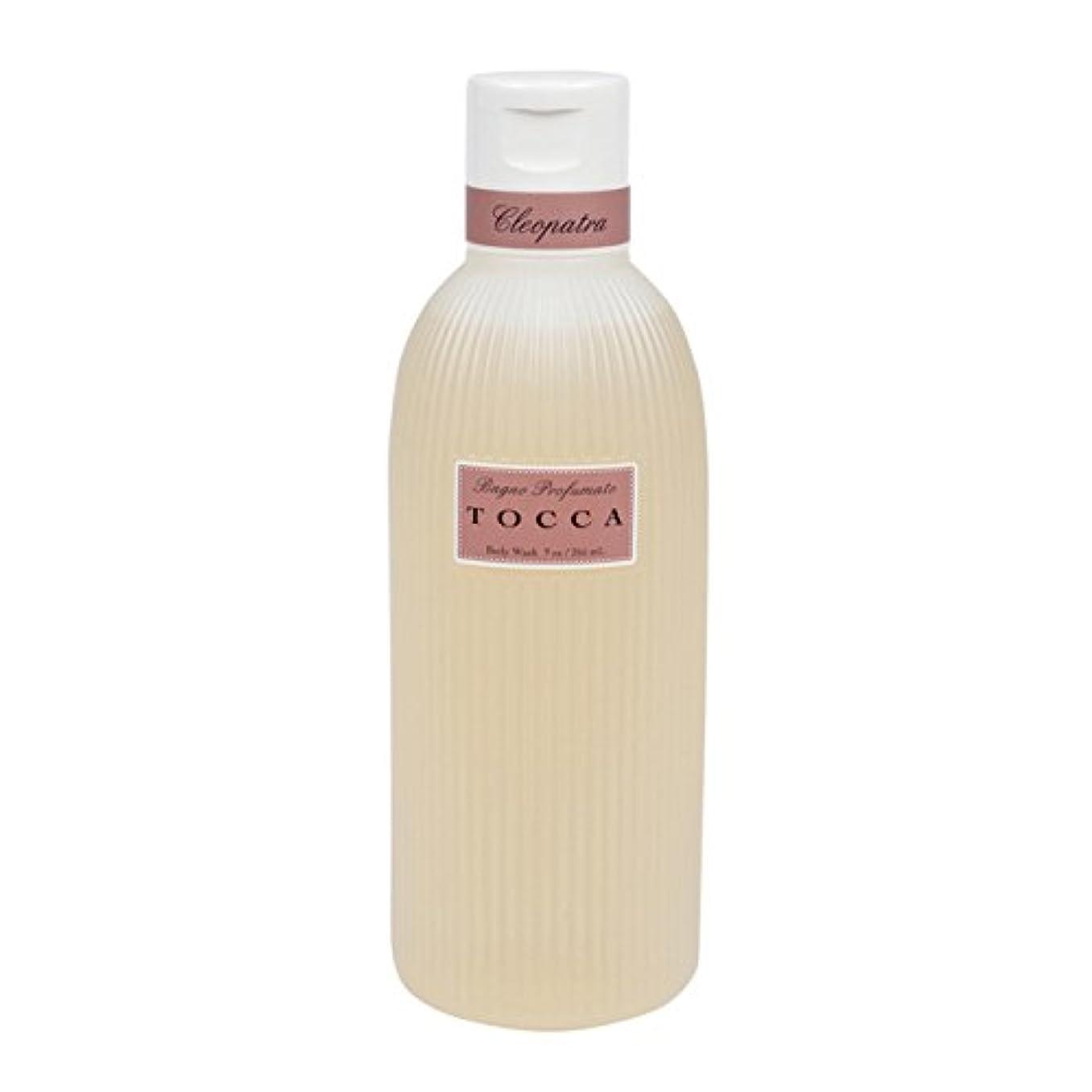 立派な油経度トッカ(TOCCA) ボディーケアウォッシュ クレオパトラの香り 266ml(全身用洗浄料 ボディーソープ グレープフルーツとキューカンバーのフレッシュでクリーンな香り)