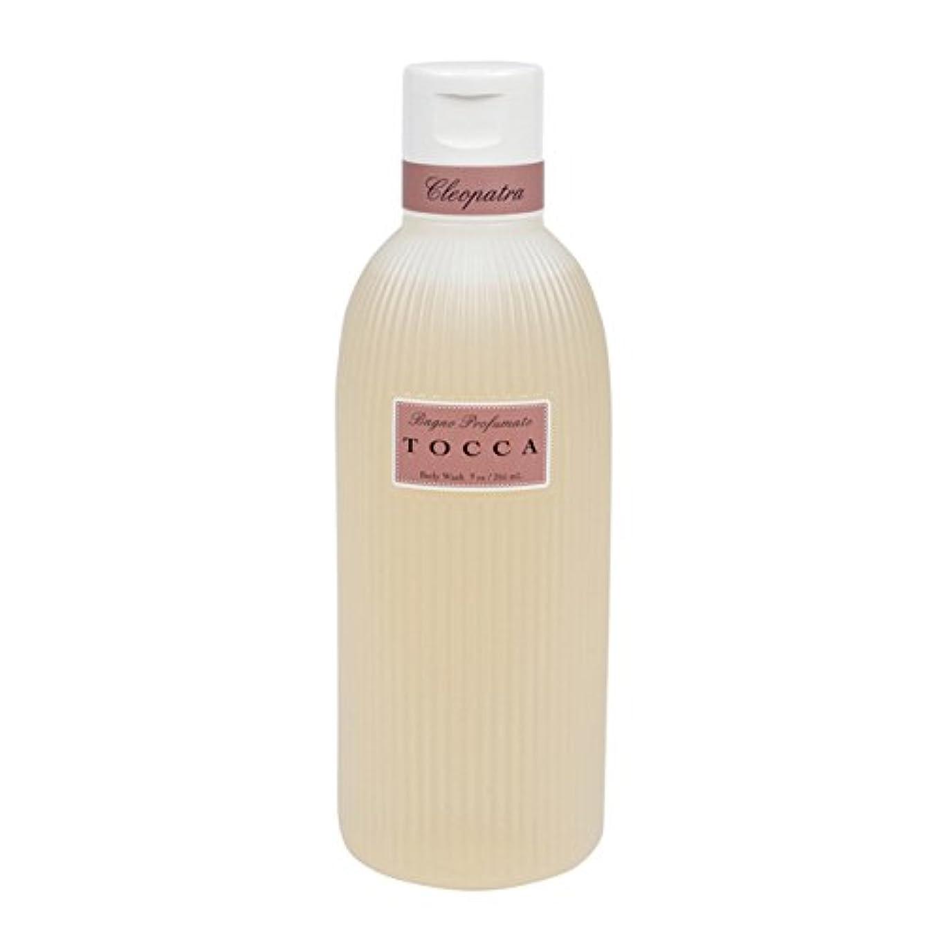 文字ジャンプビバトッカ(TOCCA) ボディーケアウォッシュ クレオパトラの香り 266ml(全身用洗浄料 ボディーソープ グレープフルーツとキューカンバーのフレッシュでクリーンな香り)