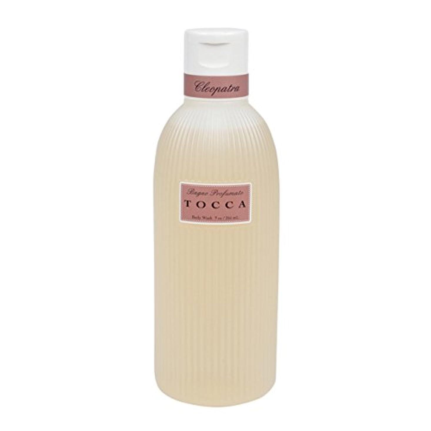 つぶやきレタスフラグラントトッカ(TOCCA) ボディーケアウォッシュ クレオパトラの香り 266ml(全身用洗浄料 ボディーソープ グレープフルーツとキューカンバーのフレッシュでクリーンな香り)