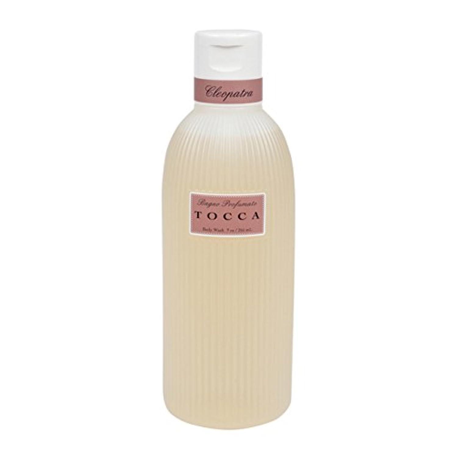 懇願する石油粘液トッカ(TOCCA) ボディーケアウォッシュ クレオパトラの香り 266ml(全身用洗浄料 ボディーソープ グレープフルーツとキューカンバーのフレッシュでクリーンな香り)