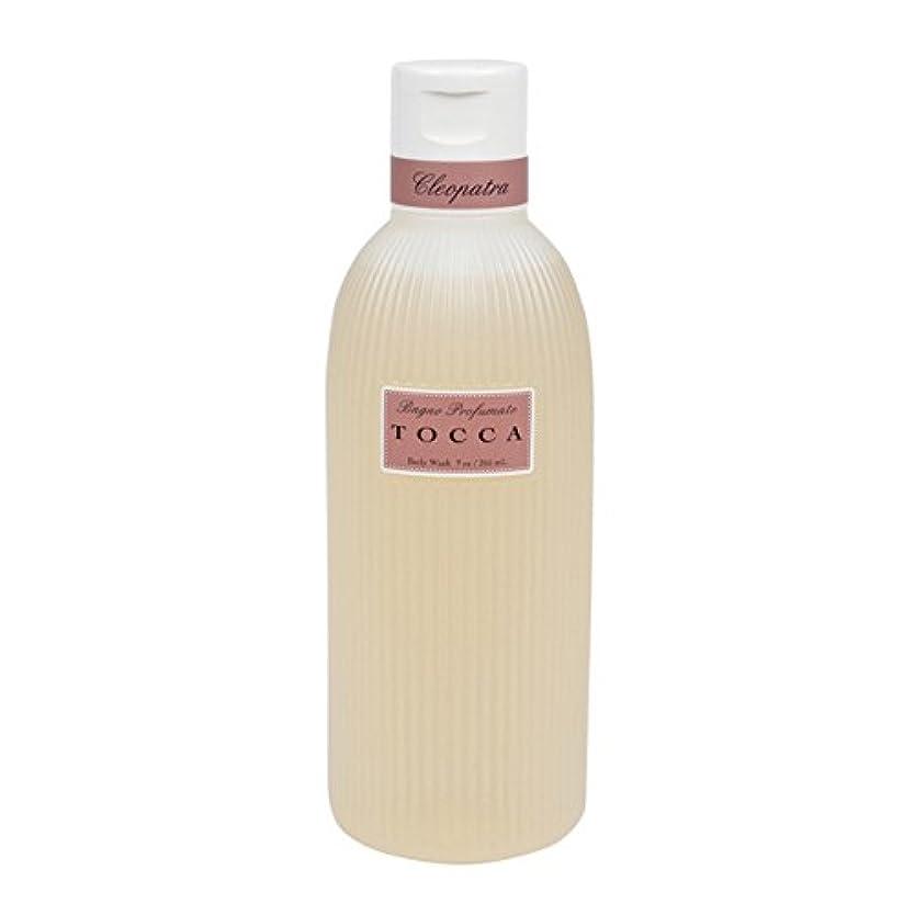 予想するリスナーマイクロフォントッカ(TOCCA) ボディーケアウォッシュ クレオパトラの香り 266ml(全身用洗浄料 ボディーソープ グレープフルーツとキューカンバーのフレッシュでクリーンな香り)